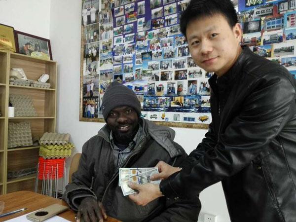 Senegal Customer